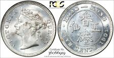 1901 Hong Kong 5 Cents Silver 5C PCGS Gold Shield MS 64 HighGrade Lustering Rare