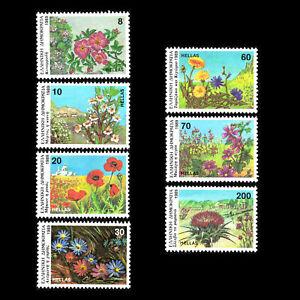Greece 1989 - Flowers - Sc 1667/73 MNH