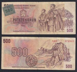 Repubblica Ceca 500 korun 1973 BB/VF  C-08