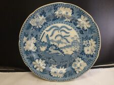 Chinese Circa 1800' Transitional Period Blue & White Rimed Plate Unmarked Lion