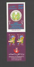 OMAN: Sc. 442Rs /**SPECIAL CHILDREN NEEDS** / Complete Booklet of 10 -$47+ / MNH