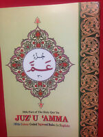 TAJWEED AMMA PARA > SIPARA JUZ 30> COLOUR CODED>ENGLISH & ARABIC>QURAN> MADRASSA