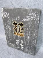 TAIYO MATSUMOTO TAIYOU Hana Manga Art Comic Book Japan 97*
