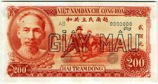 Vietnam 200 Dong 1951 🔸Specimen🔸 P-63.s1 *aUNC/UNC* (Cat:500$) Banknote - k166