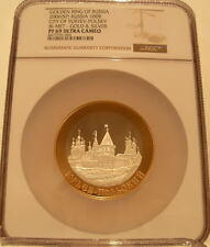 Russia 2006 SP Gold/Silver Bi-Metal 100 Roubles PF-69UC City of Yuryev - Polsky