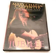 NEW ~ Mary Chapin Carpenter - Jubilee (DVD, 1998)