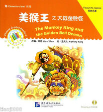 The Monkey King and the Golden Bell Demon - Chinese Graded Readers (with 1CD)