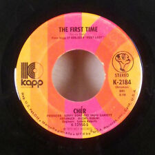 "Cher Don't Hide Your Love / The First Time 7"" 45 Kapp VG+"