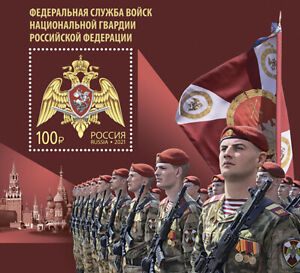 RUSSIA 2021 Souvenir Sheet, National Guard, MNH