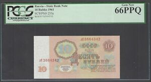 Russia 10 Rubles 1961 P233a Uncirculated Graded 66