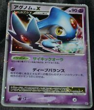 Japanese Holo Foil Azelf Lv. X Promo DP5 1st Edition Temple of Anger Set HP