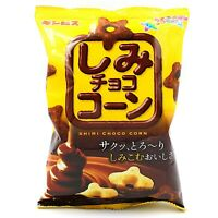 SHIMI CHOCO (x 3 Bags) Chocolate covered star shaped corn puffs by Ginbis Japan