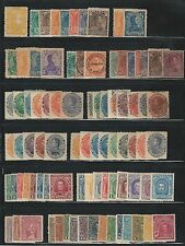 Venezuela: 1880-1922 lot of 85 different stamps fisco postales Escuelas...VE1158