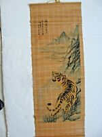 """VINTAGE CHINESE SCROLL WALL HANGING HUNTING TIGER  33"""" X 13"""""""