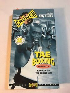 Crunch - Tae Boxing Workouts with Billy Blanks VHS Kickology Tae Boxing Jam