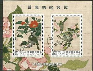 China Taiwan Scott #2862a, Od, US Made, Gi Issue, Used Flowers And Birds 1992