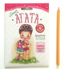 AGATHA Sweet Baby Standing Paper Doll 5 Outfits