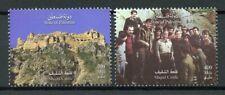 Palestine 2018 MNH Shqaif Castle 2v Set Castles Tourism Architecture Stamps