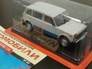 1:24 VAZ-2131, Lada Niva 5D, #82 Hachette Legendary Soviet Cars in 1/24