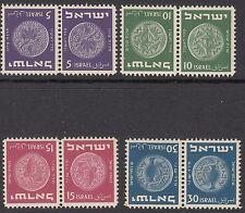 ISRAEL : 1948 Coins II 5pr-30pr  tete-beche pairs SG 22-25 unhinged mint
