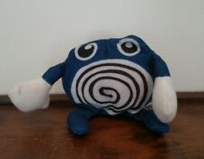 Pokemon POLIWHIRL Plush Beanie 1999 Burger King