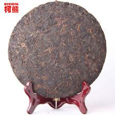 puerh tea 40 years ripe tea pu er tea cake the 357g of nourishing