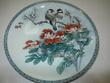 """CHINESE PLATES 8"""" SET OF 4"""