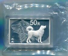 China 2018 Lunar Zodiac Dog Year Rectangular Silver Coin 150g 50 Yuan COA