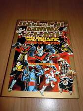 Super Robot & Hero Comix Chronicle book Mazinger Getter Gaiking Ultra seven
