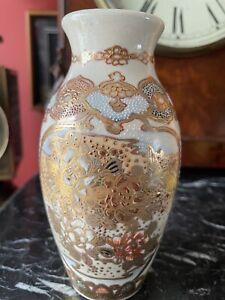 Lovely Vintage Miniature Japanese Satsuma Vase