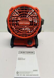 CRAFTSMAN 20-volt Max Jobsite Fan (Batteries Not Included)