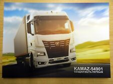 KAMAZ Trucks 54901 Brochure Booklet