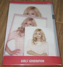 GIRLS' GENERATION SMTOWN COEX Artium OFFICIAL GOODS HYOYEON STATIONERY SET NEW