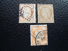 FRANCE - timbre yvert et tellier n° 38 x3 obl (A20) stamp french