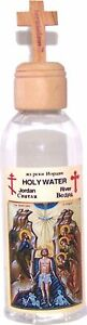 Jordan River Holy Water with Extra Olive Wood with Cross Cover -Scented (300 ml)