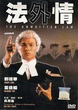 The Unwritten Law DVD (1985) Movie English Sub _Region 0 _ Andy Lau , Deanie Ip