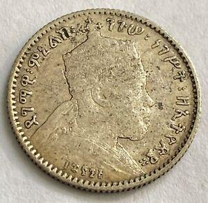1891A Ethiopia Gersh Nice Original XF KM-12, 2-Year Type CHN