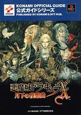 Castlevania: Symphony of the Night Konami Official Guide Book / PS