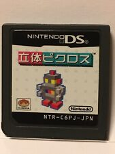 Japan import Nintendo DS Picross 3D Japanese Puzzle Games NDS