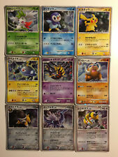 Pokemon Card / Carte 11th Movie Promo Holo Set 9/9