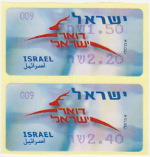 Israel 2006 Doarmat Definitive Issue ERROR 2 values on one label