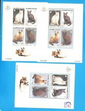 Thailand - Scott 1620A perf & imperf & 1620B - three Vfmnh S/S - Cats