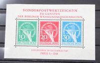 Berlin Block 1 mit seltenem Plattenfehler I postfrisch 2.500 Euro