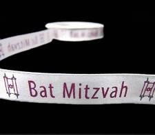 "5 Yds Bat Mitzvah Jewish Scrapbook Satin Ribbon 5/8""W"