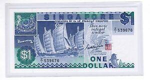 1987 SINGAPORE $1 Ship Series Replacement  Note, Goh Keng Swee,  Z1 xxxxx UNC