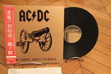 AC/DC For Those About Rock Hard Rock LP 33t Vinyl  + OBI Japan Atlantic 11068A