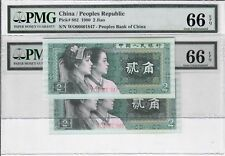 1980 Peoples Bank of China 2 Jiao Pick 882 PMG 66EPQ UNC 2 CONS S/N WO66601847/8