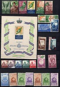 Egypt 1951-1955 commemorative sets, sheet, MNH