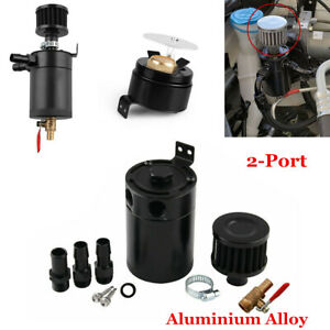 2-Port Universal Aluminum Oil Catch Can Tank Reservoir w/Breather Filter Black