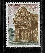 HICK GIRL- MINT CAMBODIA STAMP   SC#119  1963  TEMPLE ISSUE      E972
